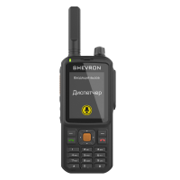Комплекс мониторинга Шеврон КОМ T-54 UHF/VHF
