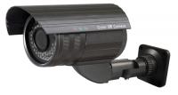 Аналоговая уличная видеокамера Falcon Eye FE IS91A/50M