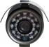 Аналоговая уличная видеокамера FOX FX-C8F-IR