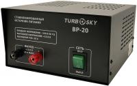 Блок питания Turbosky BP-20 Стабилизированный