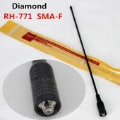 Антенна Diamond RH771