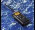 Icom IC-M37
