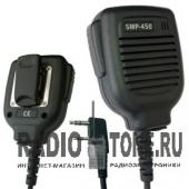 Тангента для радиостанций Аргут SMP-450